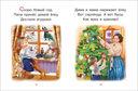 Е. В. Андреева. Короткие рассказы — фото, картинка — 2