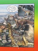 О динозаврах — фото, картинка — 9