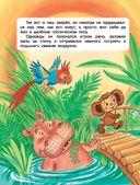 Повести о Чебурашке, крокодиле Гене и старухе Шапокляк — фото, картинка — 10