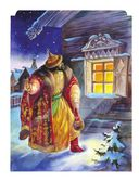 Сказки. Руслан и Людмила — фото, картинка — 6