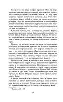 Новгородская альтернатива. Отец городов русских — фото, картинка — 10