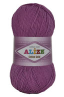 ALIZE. Cotton Gold №99 (100 г; 330 м) — фото, картинка — 1