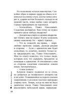 Гуров против Гурова — фото, картинка — 11