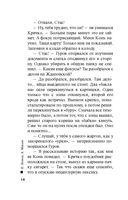 Гуров против Гурова — фото, картинка — 13
