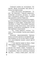 Гуров против Гурова — фото, картинка — 7