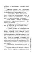 Гуров против Гурова — фото, картинка — 8