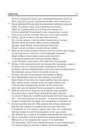Одиссея — фото, картинка — 10