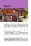 Летние кухни на дачном участке — фото, картинка — 3