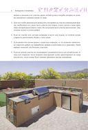 Летние кухни на дачном участке — фото, картинка — 5