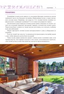 Летние кухни на дачном участке — фото, картинка — 6