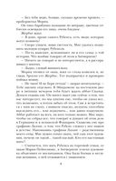 Зеркало Рубенса — фото, картинка — 7