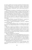Зеркало Рубенса — фото, картинка — 9