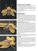 Золотое шитье. Техника. Проекты. Тонкости — фото, картинка — 1