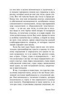 Последнее лето Клингзора (м) — фото, картинка — 11
