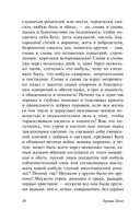 Последнее лето Клингзора (м) — фото, картинка — 9
