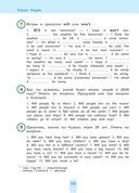 Понятная английская грамматика для детей. 4 класс — фото, картинка — 10