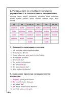 Немецкая грамматика. Упражнения для тренинга и тесты с красной карточкой — фото, картинка — 5