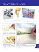 Учимся рисовать гуашью — фото, картинка — 7