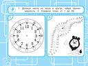 Часы — фото, картинка — 4