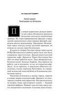 Медальон сюрреалиста (м) — фото, картинка — 5