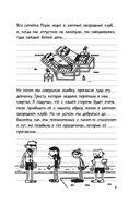 Дневник слабака. Собачья жизнь — фото, картинка — 9