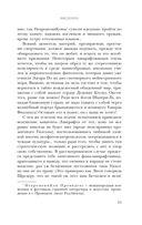 Культ Ктулху (м) — фото, картинка — 14