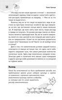 Успешная рассада от Павла Траннуа — фото, картинка — 13