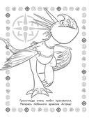 Как приручить дракона 3. Раскраска — фото, картинка — 1