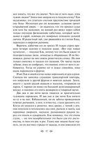 Зов предков. Белый Клык — фото, картинка — 10
