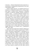 Археология Москвы. Древние и современные черты московской жизни — фото, картинка — 8