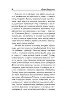 Татарская пустыня. Загадка Cтарого Леса — фото, картинка — 6