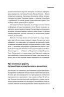 На электричках. Путешествие из Владивостока в Москву — фото, картинка — 8