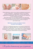 Беременность и роды - обыкновенное чудо — фото, картинка — 9