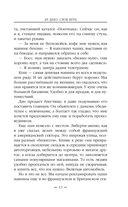 Ар-Деко. Своя игра — фото, картинка — 12