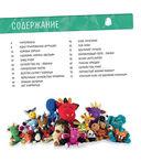 Забавные и веселые игрушечные звери — фото, картинка — 1