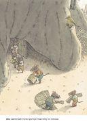 14 лесных мышей. Новый год — фото, картинка — 12