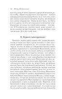 Братья Карамазовы (м) — фото, картинка — 10