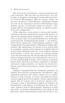 Братья Карамазовы (м) — фото, картинка — 4