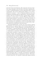 Братья Карамазовы (м) — фото, картинка — 8