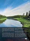 Места ЮНЕСКО в России — фото, картинка — 9