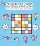Судоку с хамелеонами и другие веселые головоломки — фото, картинка — 3