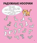 Судоку с хамелеонами и другие веселые головоломки — фото, картинка — 5