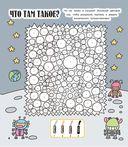 Судоку с хамелеонами и другие веселые головоломки — фото, картинка — 8