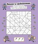 Судоку с хамелеонами и другие веселые головоломки — фото, картинка — 9