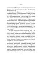 Секрет лабрадора — фото, картинка — 12