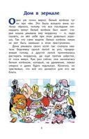 Алиса в Зазеркалье — фото, картинка — 9