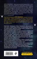 Тайны Земли — фото, картинка — 15