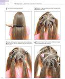 Праздничные косички для девочек — фото, картинка — 3