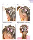 Праздничные косички для девочек — фото, картинка — 4