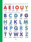 Грамматика английского языка для детей. Большой самоучитель — фото, картинка — 6